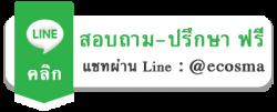 line-new-ecosma-btn01